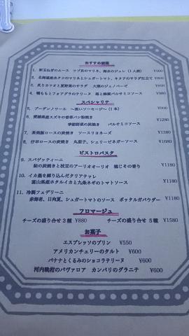 イカリヤ食堂② (2)
