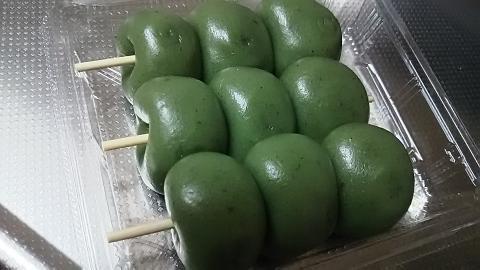 安濃SA草もち (2)