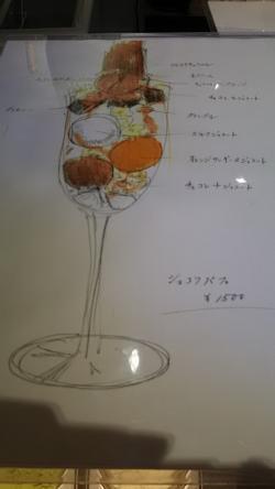 スギトラ (7)