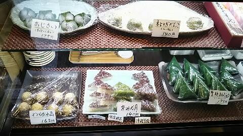 一乗寺中谷和菓子 (1)
