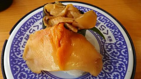 くら寿司③ (2)