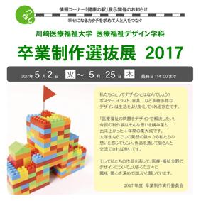 20170512_7.jpg