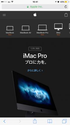apple_convert_20170627173411.png