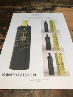 yutu_convert_20170628200429.jpg