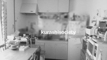 sato kitchen 2ー