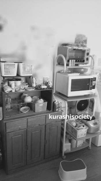 sato kitchen 4