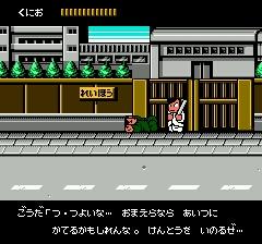 Downtown - Nekketsu Monogatari (Japan)-35