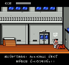 Downtown - Nekketsu Monogatari (Japan)-37