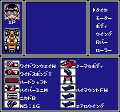 Racer Mini Yonku - Japan Cup (Japan)-23