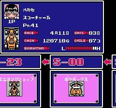 Racer Mini Yonku - Japan Cup (Japan)-26