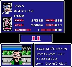 Racer Mini Yonku - Japan Cup (Japan)-2