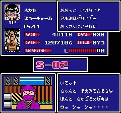 Racer Mini Yonku - Japan Cup (Japan)-31