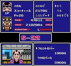 Racer Mini Yonku - Japan Cup (Japan)-29