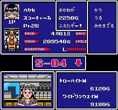 Racer Mini Yonku - Japan Cup (Japan)-30