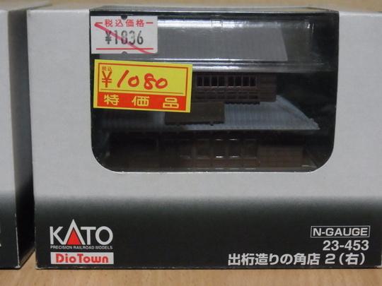 diotown1 (4)