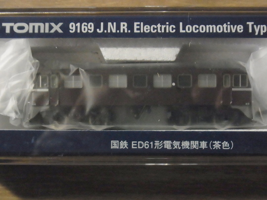 ed6111 (1)
