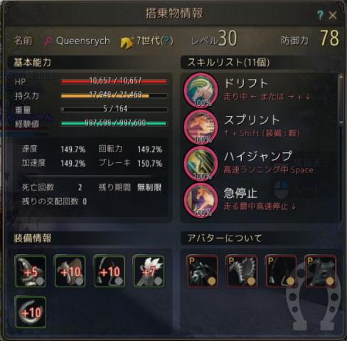 Queensryche7.jpg
