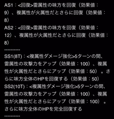 gae_2.jpg