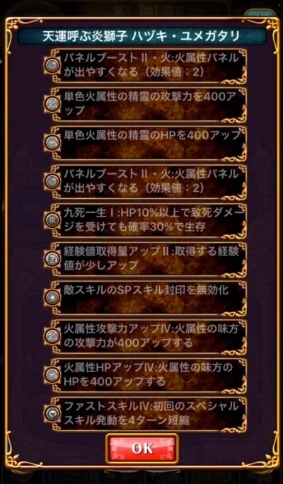 haduki_3.jpg