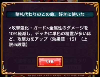 haduki_4.jpg