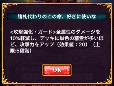 haduki_5.jpg