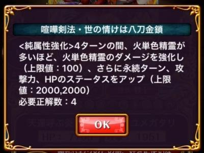 haduki_6.jpg