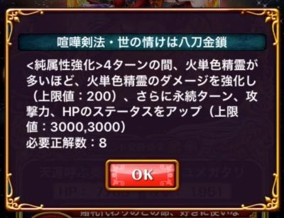 haduki_7.jpg