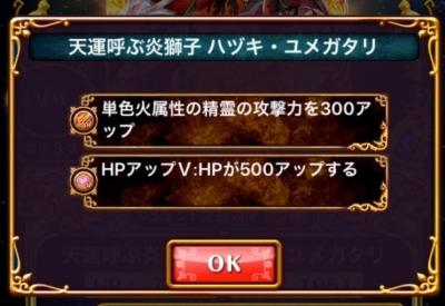 haduki_8.jpg