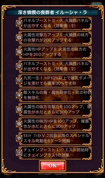 iru_2.jpg