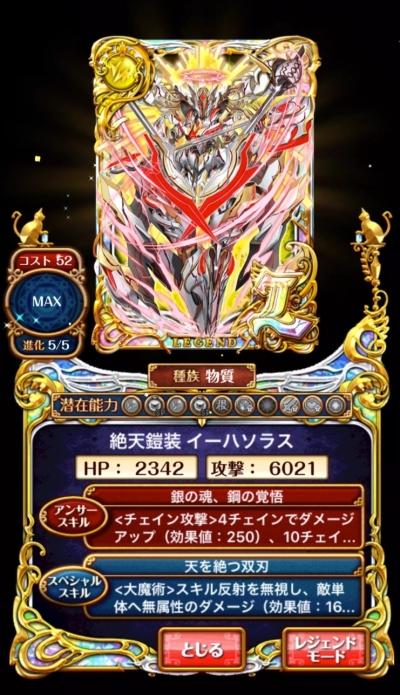 isorasu_1.jpg