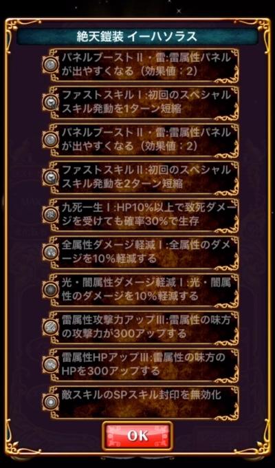 isorasu_2.jpg