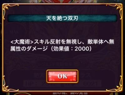 isorasu_6.jpg