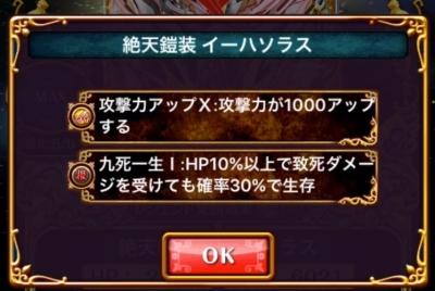 isorasu_7.jpg