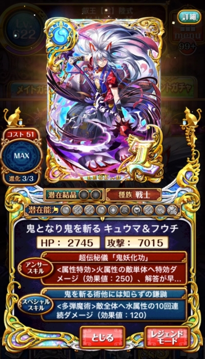 kyuma_1.jpg