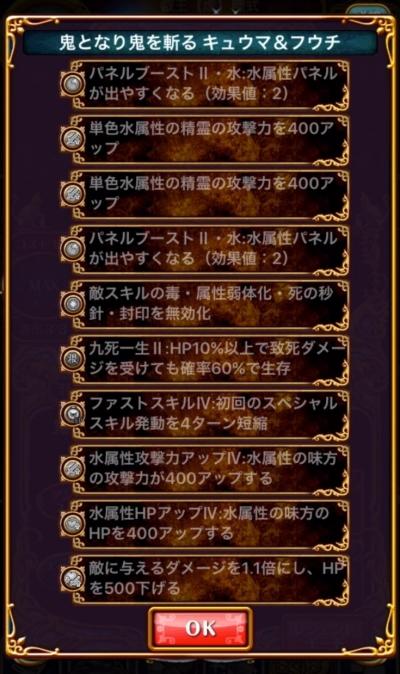kyuma_3.jpg