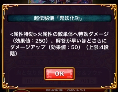 kyuma_4.jpg