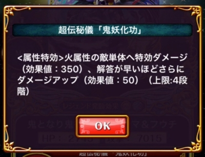 kyuma_5.jpg