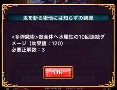 kyuma_6.jpg