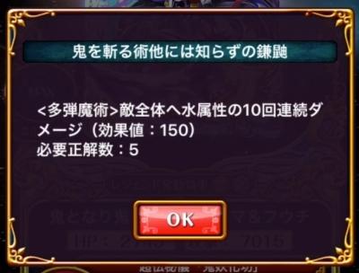 kyuma_7.jpg
