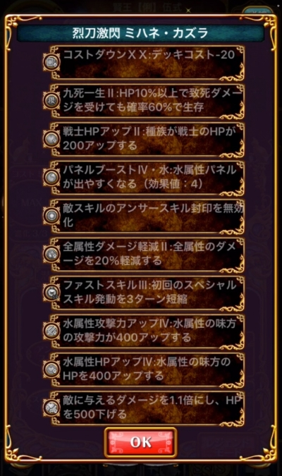 m_2.jpg