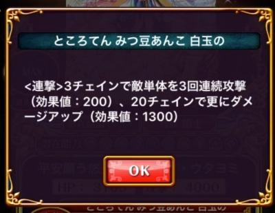 mikoto_3.jpg