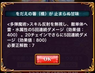 mikoto_5.jpg