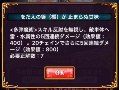 mikoto_6.jpg