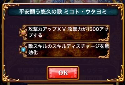 mikoto_7.jpg