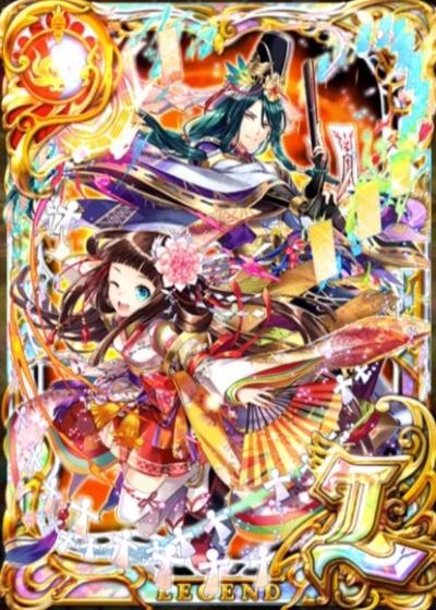 toumakirie_11.jpg