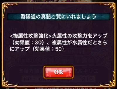 toumakirie_3.jpg