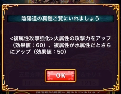 toumakirie_4.jpg