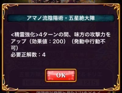 toumakirie_5.jpg