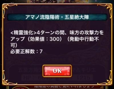 toumakirie_6.jpg