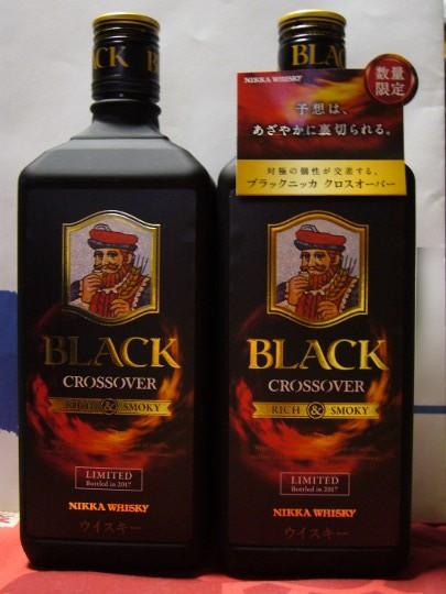 ブラックニッカ・クロスオーバーP1110547